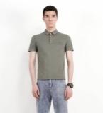 MOST 漠士男装夏季深绿色T恤