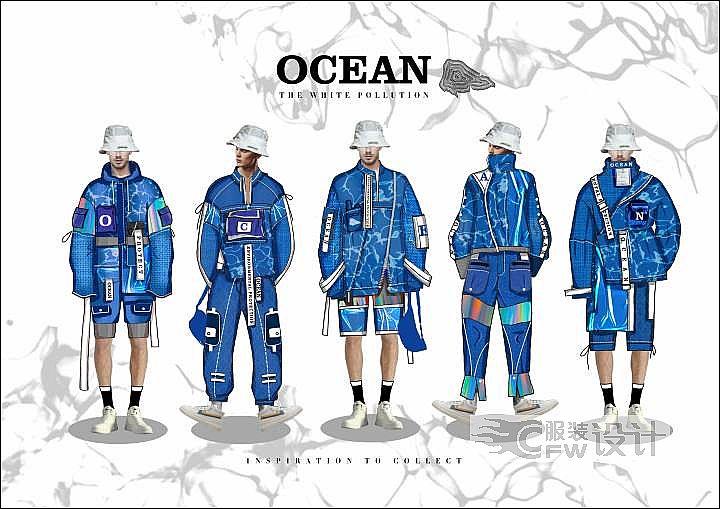 ocean作品-ocean款式图