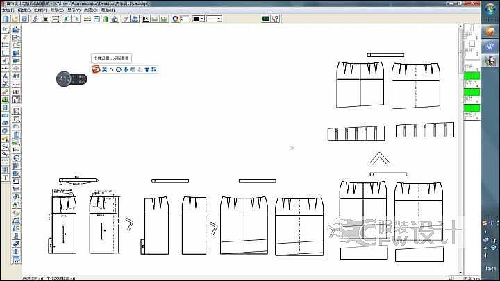 CAD打版图(部分)作品-CAD打版图(部分)款式图