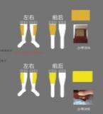 袜子设计作品