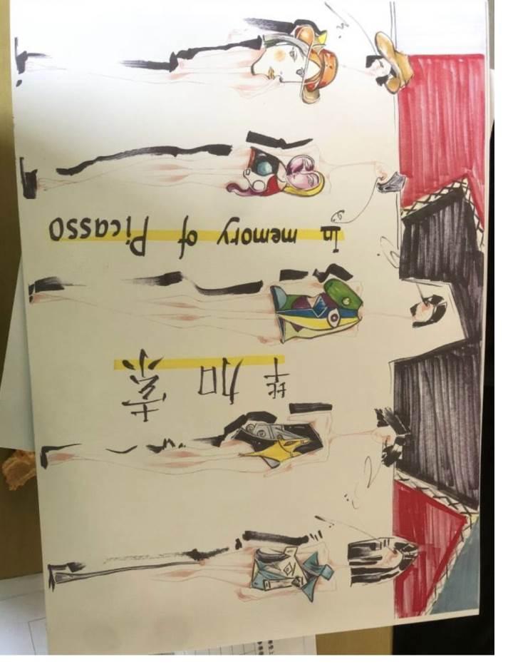 纪念毕加索作品-纪念毕加索款式图
