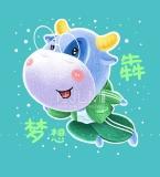 牛牛-�拿蜗�