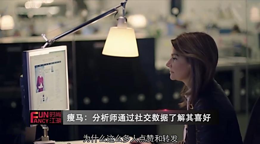 时尚江湖 :2017时尚多金职业大揭秘