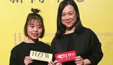 杭州国际时尚周―NNE&KIKI 创始人:陆敏超