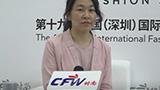 CFW时尚专访过去现在未来品牌主理人马小雁