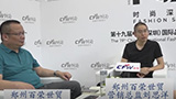 CFW专访郑州百荣营销总监刘思洋、总助夏云龙