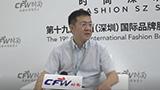 CFW时尚专访云裳小镇总裁赵晓东