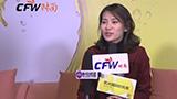 2020SS杭州国际时尚周 铂年王卓专访