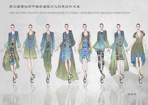 第二届雪仙丽中国家居服文化创意设计大赛入围选手采访实录图片