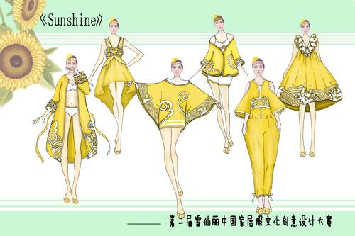 服装设计网 服装设计大赛 参赛指导    腾晓阳:腾展是我弟弟,他是学