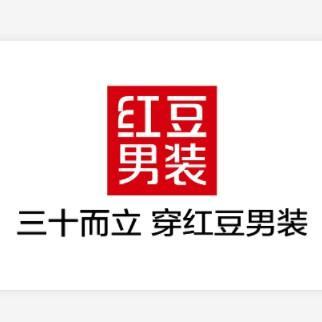 江蘇紅豆實業股份有限公司
