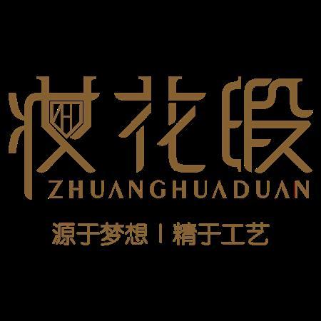 南京妆花缎服装设计有限公司