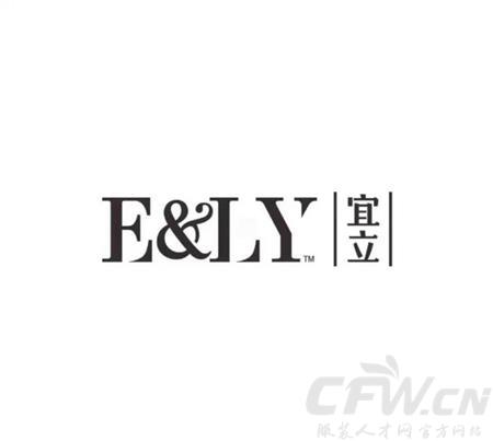 浙江宜立服饰有限公司