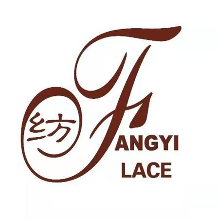 广州纺一时尚科技有限公司