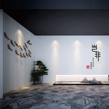 苏州岂非服饰有限公司