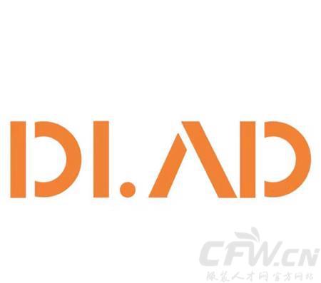 杭州达拉达贸易有限企业