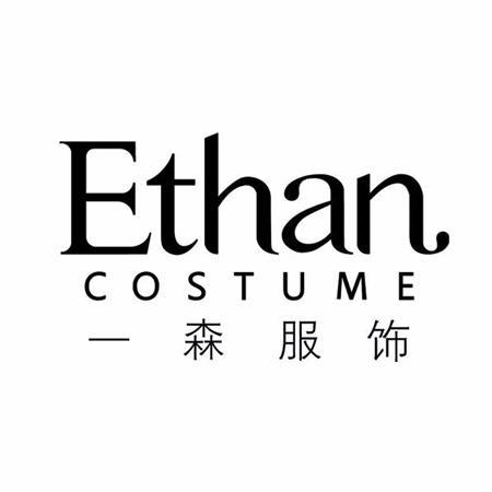 浙江一森服饰股份有限公司