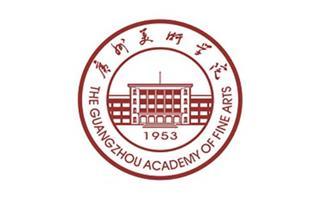 广东省高校网络招聘会——广州美术学院专场  邀请函