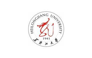 【11月21】黑龙江大学招聘直通车(小型双选会)邀请函