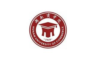 """湖南工商大学""""就业攻坚行动""""双选会(第二场)"""