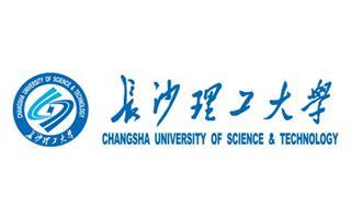 长沙理工大学2020届毕业生暨2021届毕业生暑期线上招聘会