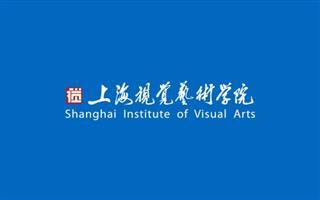 互联网专场-上海视觉艺术学院站-上海市民办高校就业联盟网络招聘会