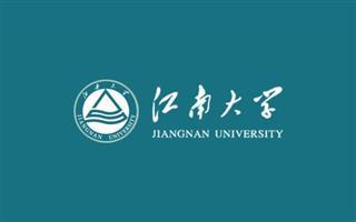 【秋招安排】江南大学2021届毕业生秋季校园招聘服务安排