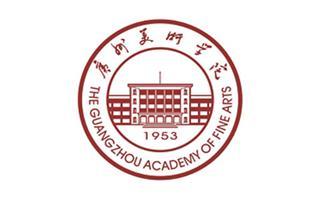 广东省2021届高校毕业生供需见面活动艺术设计类专场邀请函