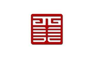 西安美术学院2020届艺术类毕业生夏季线下招聘会邀请函