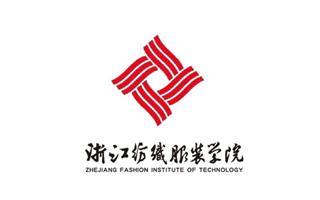 2020年宁波市高校毕业生就业创业服务月技能人才专场招聘会