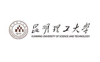昆明理工大学2021届毕业生校园招聘会邀请函  (秋冬季)