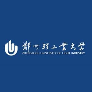 郑州轻工业学院轻工职业学院