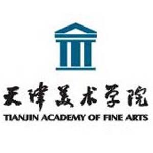 天津美术学院