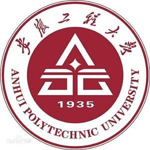安徽工程大学纺织服装学院