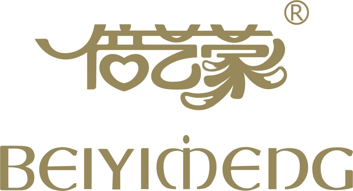 杭州悅邁服飾有限公司