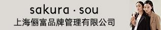 上海俪富品牌管理有限公司