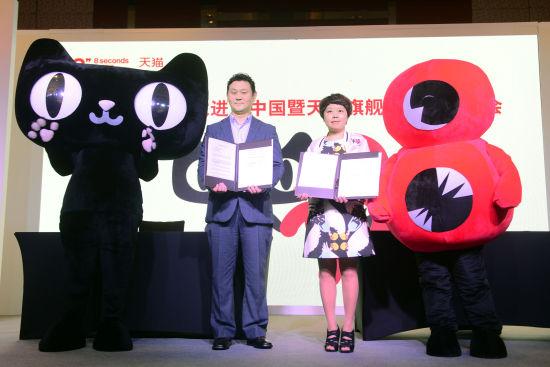 韩国品牌8seconds入驻天猫 正式进军中国市场