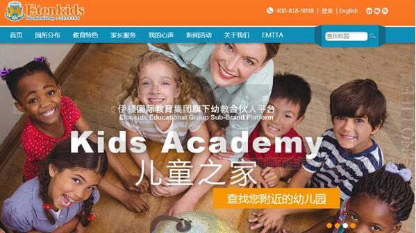 千百度拟出售幼教业务半数股份 半年净赚千万美元