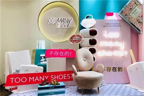 国内鞋履市场会迎来百花齐放吗?分享10余个鞋履品牌7.jpg
