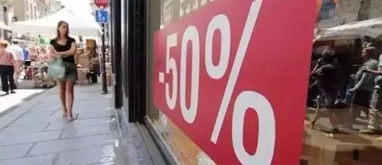 越打折顾客越少 越还价顾客越跑?是时候反省了!