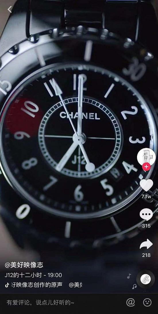 Chanel J 12腕表在@美好映像志发布的视频