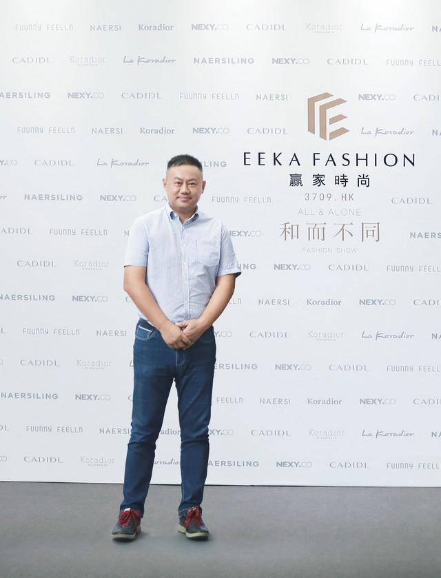 赢家时尚控股有限公司董事局主席 金明先生.jpg