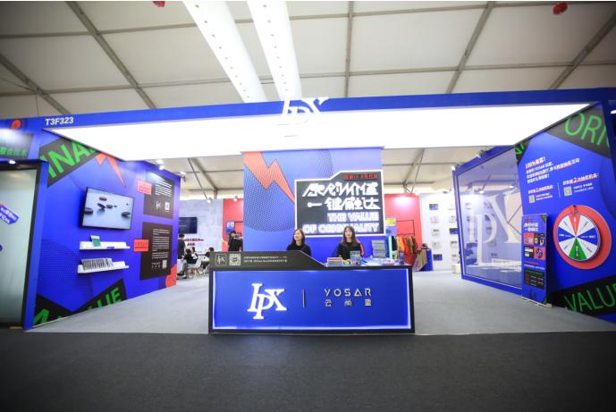 YOSAR云尚星携原创时尚智能APP—IPX,亮相2019CHIC秋季展 泛商业 3