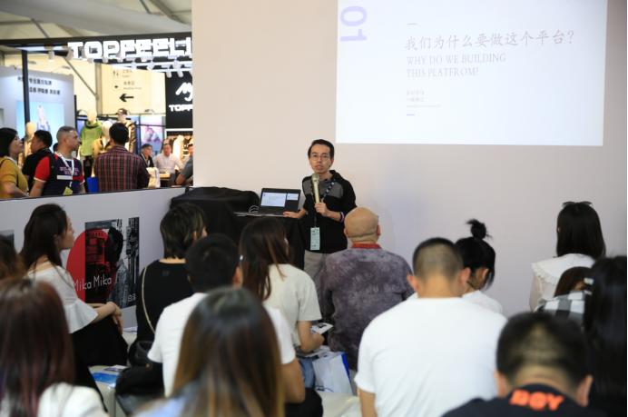 YOSAR云尚星携原创时尚智能APP—IPX,亮相2019CHIC秋季展 泛商业 5