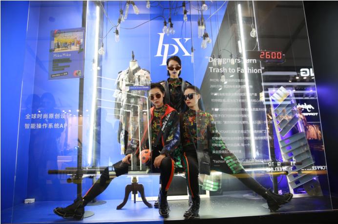YOSAR云尚星携原创时尚智能APP—IPX,亮相2019CHIC秋季展 泛商业 7