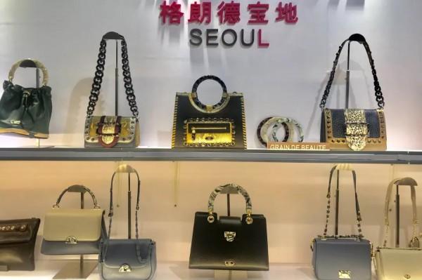 环球风尚|韩国设计颠覆传统 创新科技打call品质