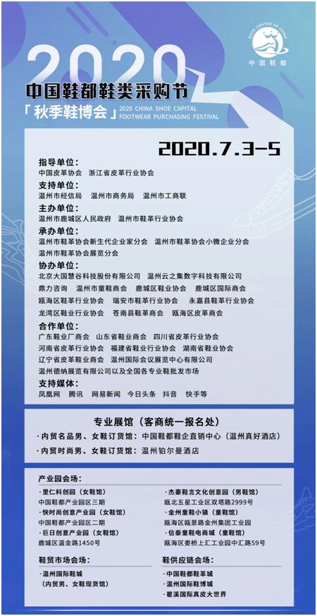 QQ图片20200704112147.png