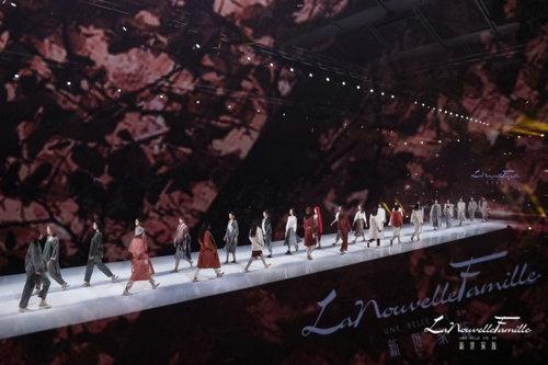 马彬原创设计师品牌概念秀为20内衣文化周拉开精彩帷幕(图3)