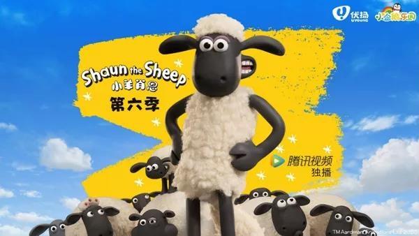 《小羊肖恩》全新剧集第六季腾讯视频独播