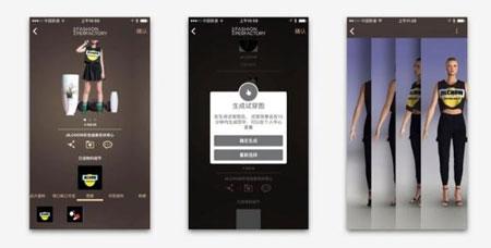 量体裁衣:三越伊势丹引进内衣巨头华歌尔3D量体技术